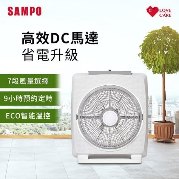 【南紡購物中心】SAMPO聲寶 14吋微電腦遙控DC直流馬達箱扇 SK-FC14BDR