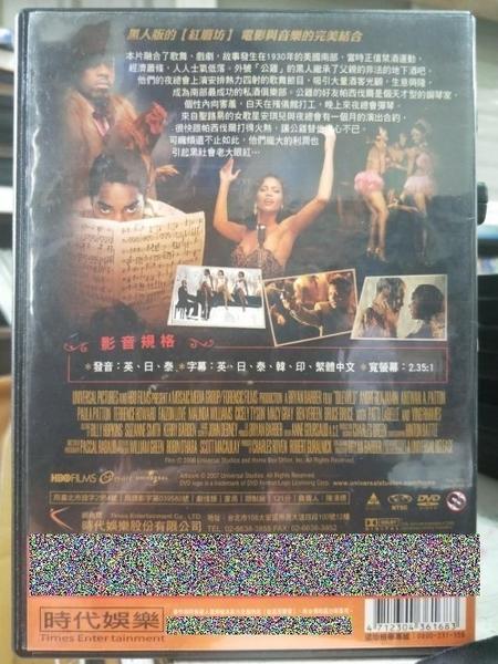 挖寶二手片-P17-121-正版DVD-電影【跳躍國界】-影展片*阿里阿里*彼得史多梅爾(直購價)