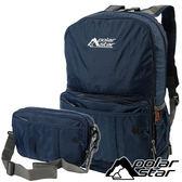 【PolarStar】多功能摺疊背包『寶藍』露營.戶外.旅遊.自助旅行.多隔間.登山背包.後背包  P17801