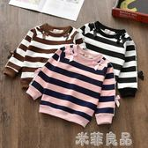 童裝兒童衛衣女童衛衣長袖上衣寶寶t恤打底條紋蝴蝶 米菲良品