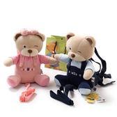 寶寶書包幼兒園男孩1-3歲女兒童小書包嬰兒可愛雙肩包防走失背包【萬聖節88折