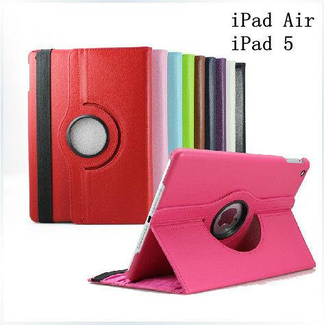 I PAD5  iPad Air 免運 ipad 4 / ipad 2 / ipad 3 /new iPad AIR2皮套 保護套 360度旋轉三檔位 支架