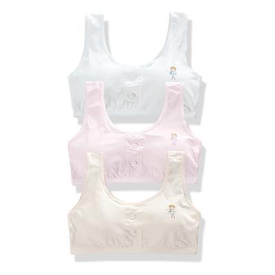女童內衣 大童小背心女童純棉品牌女孩小學生發育期兒童文胸中大童