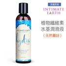 【美國原裝】INTIMATE EARTH / HYDRA雪融水基/植物纖維素-潤滑液(大瓶裝120ML)