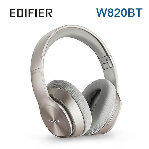 【南紡購物中心】EDIFIER W820BT 無線立體聲藍牙耳機