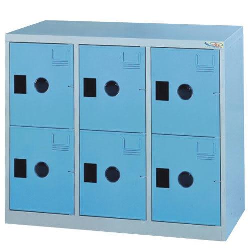 【時尚屋】MC多用途高級鋼製6格置物櫃(免組裝)(免運費)(台灣製)