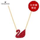 施華洛世奇 Iconic Swan 金色喜慶紅天鵝項鏈