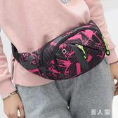 腰包男女多功能大容量防潑水戶外運動休閒手機包包 yu3599『男人範』