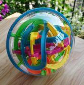 親子玩具-138關3d立體迷宮球兒童4-6歲益智玩具走珠魔幻智力球軌道滾珠游戲  花間公主