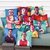 2018世界盃足球主題裝飾品皇馬巴薩利物浦C羅梅西周邊紀念品抱枕【小梨雜貨鋪】