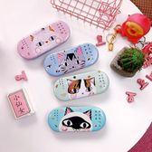 日韓可愛三只熊馬口鐵眼鏡盒學生男女卡通時尚眼鏡盒送布 【好康八九折】