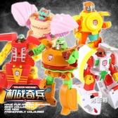 變形玩具 禮物漢堡食物變形機器人金剛機甲創意男孩益智玩具