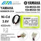 【久大電池】 YAMAHA N3000CR-3YA KS4-M53G0-100 KS4-M53G0-200 YA3