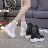 透氣網面短靴涼鞋女內增高網靴鏤空2020新款夏季百搭羅馬包頭涼靴  聖誕節免運