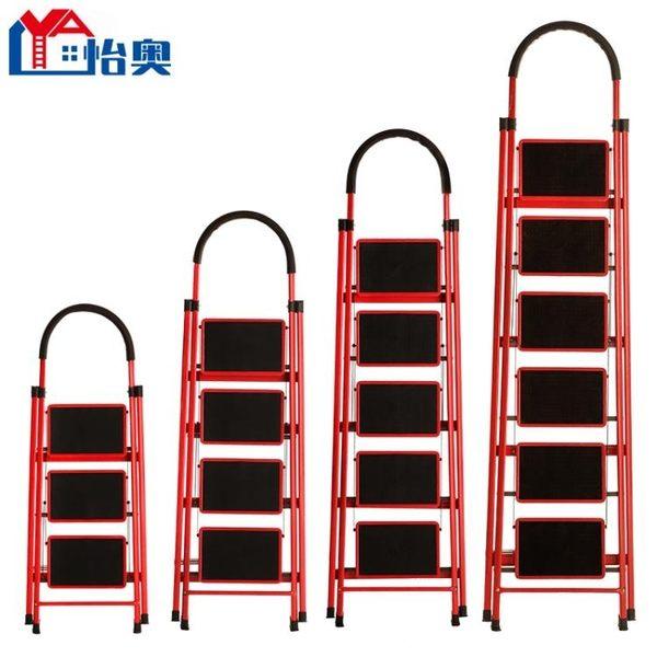 梯子家用摺疊梯加厚室內人字梯行動樓梯伸縮梯步梯多功能扶梯
