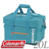 【Coleman 美國 20L Elite水藍保冰袋】CM-6600J/保冰袋/冰袋★滿額送