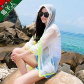 防曬衣女夏季騎車短款防曬衫學生韓版寬松外套薄款防嗮服