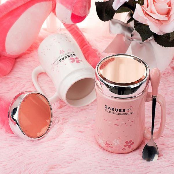 馬克杯 禮物簡約杯子陶瓷馬克杯帶蓋勺日式櫻花少女心情侶咖啡杯家用喝水杯子/