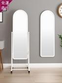 穿衣鏡家用全身鏡落地鏡宿舍鏡墻壁掛鏡浴室鏡臥室大鏡子服裝店鏡【快速出貨】