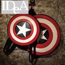 美國隊長3: 英雄內戰 盾牌造形後背包 漫威 復仇者聯盟 鋼鐵人 書包 媽媽包 兒童包  包包