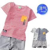 套裝男童夏裝2019新品5條紋套裝6兒童夏季7童裝8歲短袖兩件式套裝潮秋洋氣