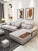沙發布藝沙發客廳整裝組合北歐簡約輕奢現代三人小戶型皮布沙發可拆洗 JD 特賣