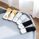 桌椅套 安全 防刮傷地板 耐用  桌腳套  針織毛線 腳墊 靜音 貓肉球椅腳套(4入) 【L010-2】 慢思行