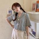 短袖襯衫春裝2020新款復古格子西裝領赫本風顯瘦洋氣短款短袖襯衫女裝ins 貝芙莉