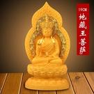 大日如來 釋迦摩尼藥師阿彌陀地藏王觀音佛像擺件家用西方