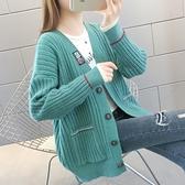 針織外套 初秋裝網紅針織開衫女士毛衣外套年早春季寬鬆外穿上衣薄  芊墨左岸 上新