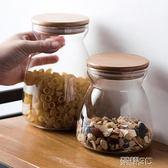 密封罐 日式廚房透明罐高硼硅玻璃密封透明收納零食雜糧食品咖啡儲物瓶罐 新品