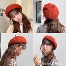 造型帽 秋冬帽子女冬季羊毛貝雷帽女英倫復古韓版日系百搭蓓蕾帽八角帽潮 開春特惠