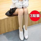 黑五好物節 3雙裝 長襪子女中筒襪日系韓國學院風及膝襪學生韓版堆堆中統絲襪 芥末原創