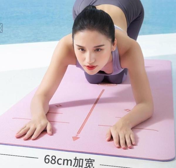 瑜伽墊 加厚加寬加長女防滑tpe瑜珈墊健身墊子地墊初學者家用喻咖【快速出貨八折下殺】