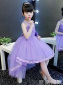 女童洋裝女童夏裝新款蓬蓬紗裙洋裝童裝小女孩裙子超洋氣公主裙 至簡元素