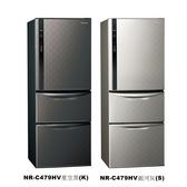 【Panasonic國際牌】HR-C479HV 三門變頻電冰箱 (刷卡價)