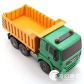 遙控車-雙鷹遙控自卸車工程翻斗大號電動模型運輸泥頭卡車玩具裝卸渣土車-奇幻樂園
