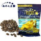 【ZOO寵物商城】英國 海洋之星 Fish4Dogs《犬用星星零嘴│超級巨星》1包/75g