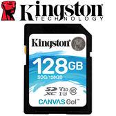 Kingston 金士頓 128GB 128G SDXC SD UHS-I U3 V30 記憶卡 SDG/128GB
