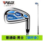 PGM正品高爾夫球桿7號鐵男女高爾夫鐵桿初學練習桿