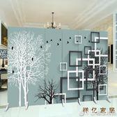 定制  屏風隔斷牆歐式中式辦公室客廳臥室遮擋家用折疊行動布藝簡易折屏  (橙子精品)