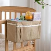 掛筐床頭收納掛袋掛式寢室上下鋪嬰兒床邊雜物宿舍神器