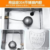 艾敏開水器60L商用全自動不銹鋼電熱奶茶店酒店開水桶燒水開水機   (橙子精品)