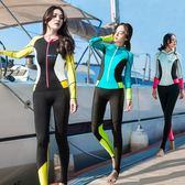 潛水服HISEA泳衣女保守顯瘦連體浮潛跳水大碼長袖水母衣專業游泳運動服可卡衣櫃