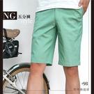 【大盤大】A259 男 特價短褲 M L 五分褲 NG無法退換 休閒短褲 口袋棉褲 素面工作褲 運動 戶外