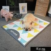 夏天透氣狗狗窩涼席墊子冰絲中小型犬通用寵物貓法鬥耐咬降溫  【全館免運】