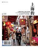 (二手書)上海的走法