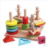 精品五柱套裝積木 益智玩具 兒童早教玩具