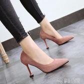 高跟鞋春季新款貓跟鞋女尖頭細跟高跟鞋韓版百搭職業黑色中跟單鞋秋  夢想生活家