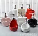 簡約家用陶瓷乳液器多功能洗潔精分裝瓶洗手液瓶子帶海綿座沐浴瓶 格蘭小舖